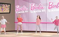 Видеоклип «С Барби ты можешь всё!»
